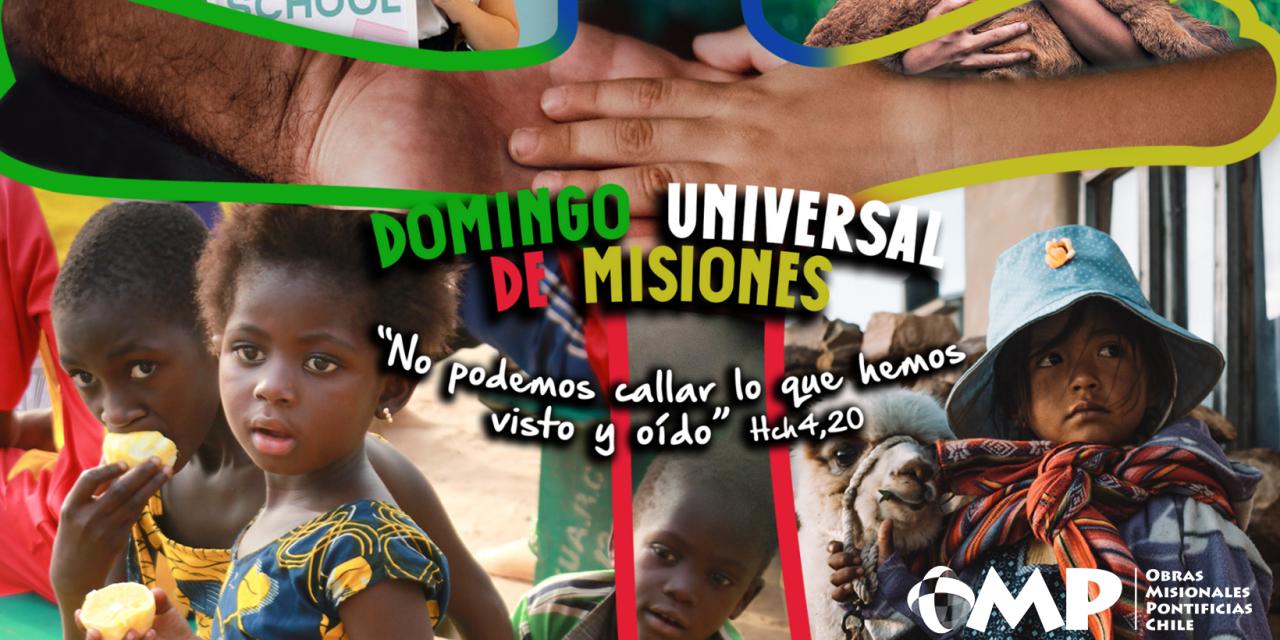 Domingo Universal de Misiones 2021